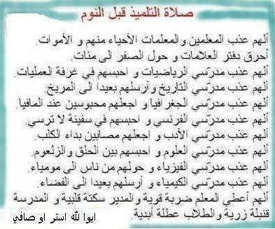 ahssane chi3r fe danya - bachir056 - Skyrock.com
